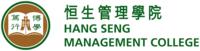 Hang Seng Management College+Image