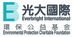 China Everbright International Limited+Image